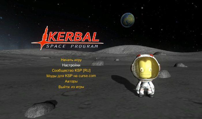 Постер к Русификатор Kerbal Space Program (текст)