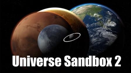 Постер к Русификатор Universe Sandbox 2
