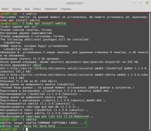 7 Days To Die - Alpha 15 (b105) для Linux