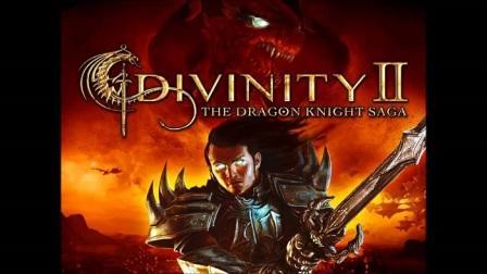 Постер к Русификатор Divinity II: The Dragon Knight Saga (текст)