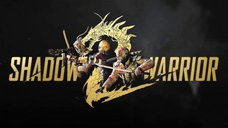 Постер к Русификатор Shadow Warrior 2