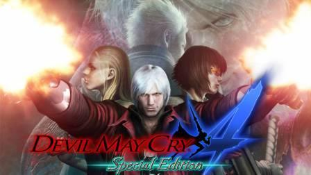 Постер к Русификатор Devil May Cry 4: Special Edition