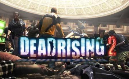 Постер к Русификатор Dead Rising 2 (официальный 1С-СофтКлаб)