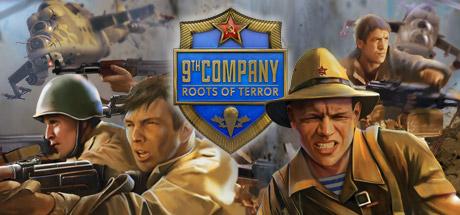 Постер к Русификатор 9th Company: Roots Of Terror (Steam)