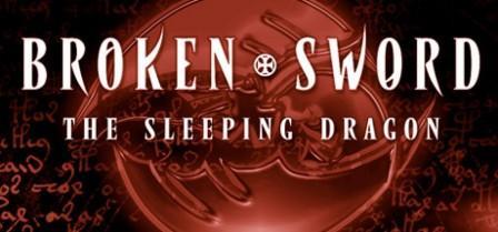 Постер к Русификатор Broken Sword 3: The Sleeping Dragon