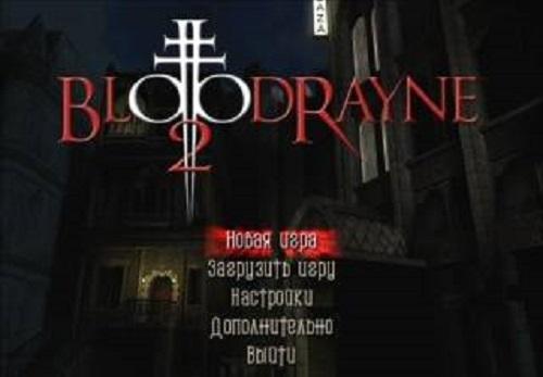 Постер к Русификатор BloodRayne 2 (текст+звук)