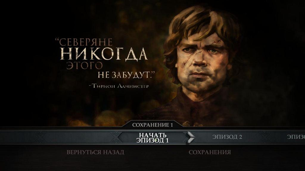 Постер к Русификатор Game of Thrones: A Telltale Games Series (Эпизоды 1, 2, 3, 4, 5)