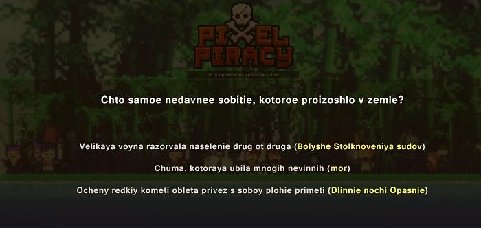 Постер к Русификатор Pixel Piracy (Steam)