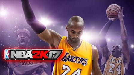 Постер к Русификатор NBA 2K17