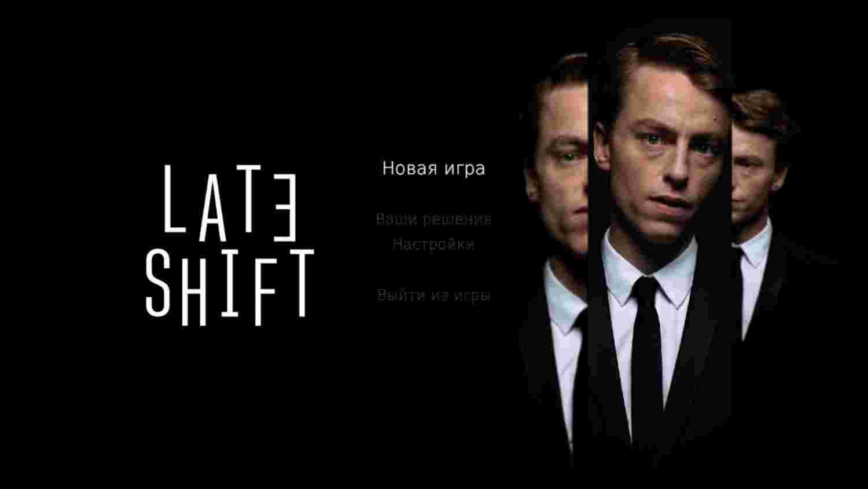 Постер к Русификатор Late Shift