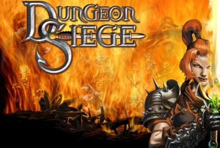 Постер к Русификатор Dungeon Siege (текст+звук)