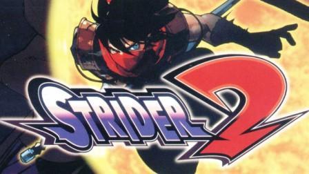 Постер к Русификатор Strider 2 (текст)