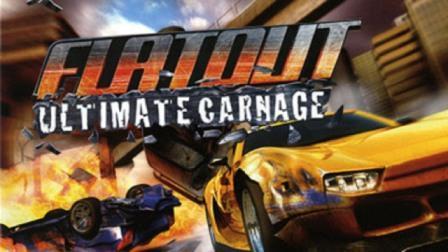 Постер к Русификатор FlatOut: Ultimate Carnage (текст)
