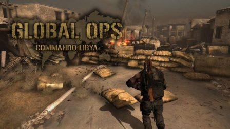 Постер к Русификатор Global Ops: Commando Libya (текст)