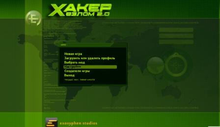 Постер к Русификатор Hacker Evolution (текст)
