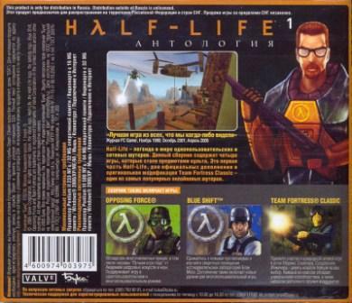 Постер к Русификатор Half-Life 1: Anthology (Steam - текст+звук)