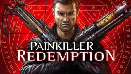 Постер к Русификатор Painkiller: Redemption (текст+звук)
