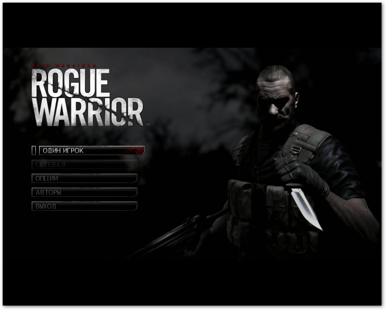 Постер к Русификатор Rogue Warrior (текст)