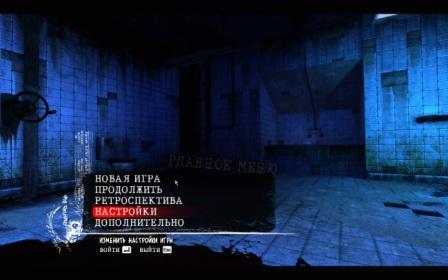 Постер к Русификатор Saw: The Videogame (текст)