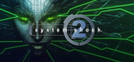 Постер к Русификатор System Shock 2 (текст)