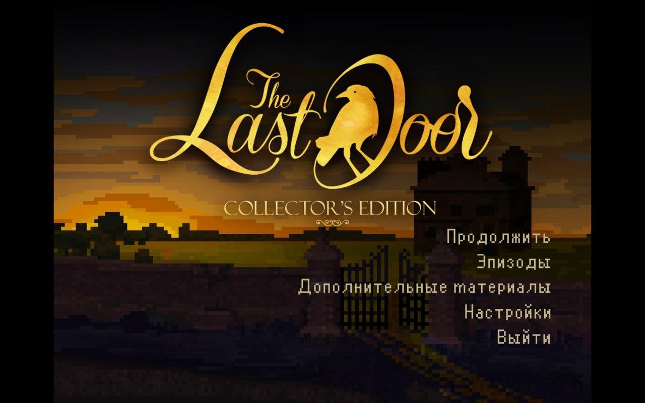 Постер к Русификатор The Last Door - Collector's Edition (текст)