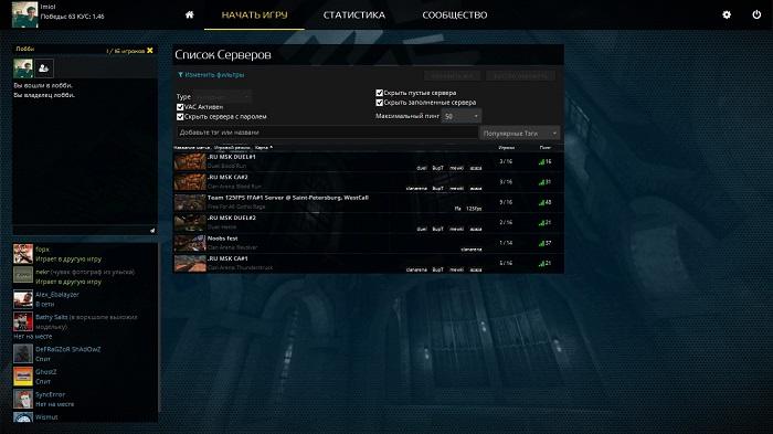 Постер к Русификатор Quake Live (Steam)