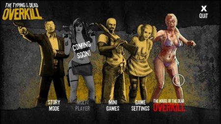Постер к Русификатор Typing of the Dead: Overkill