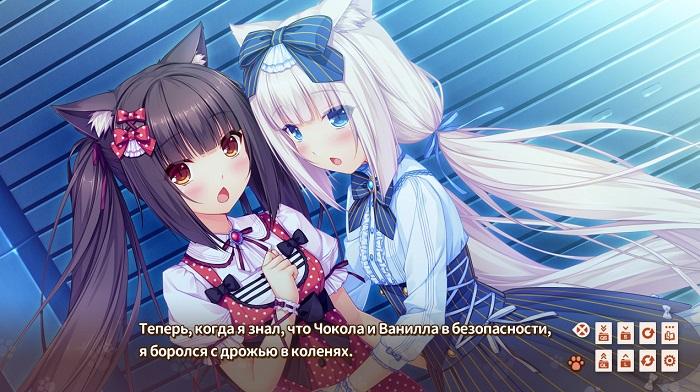 Постер к Русификатор Nekopara Vol.1 (18+)