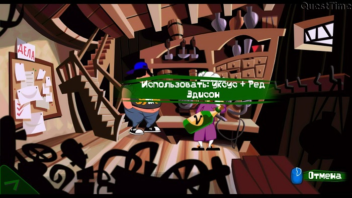Постер к Русификатор Day of the Tentacle Remastered (текст)