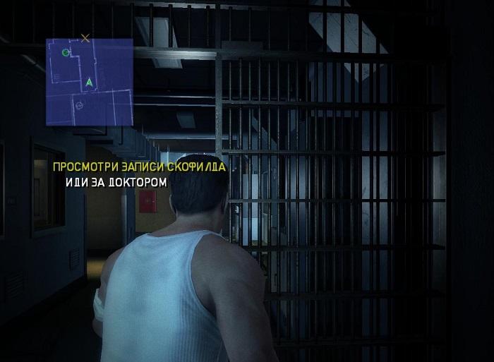 Постер к Русификатор Prison Break: The Conspiracy (текст)