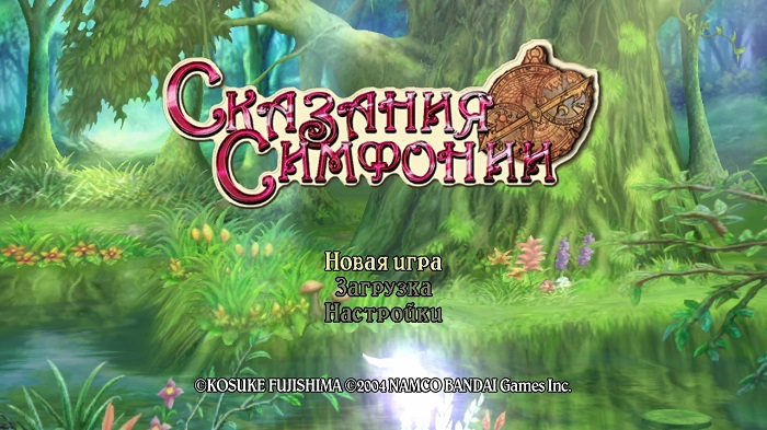 Постер к Русификатор Tales of Symphonia