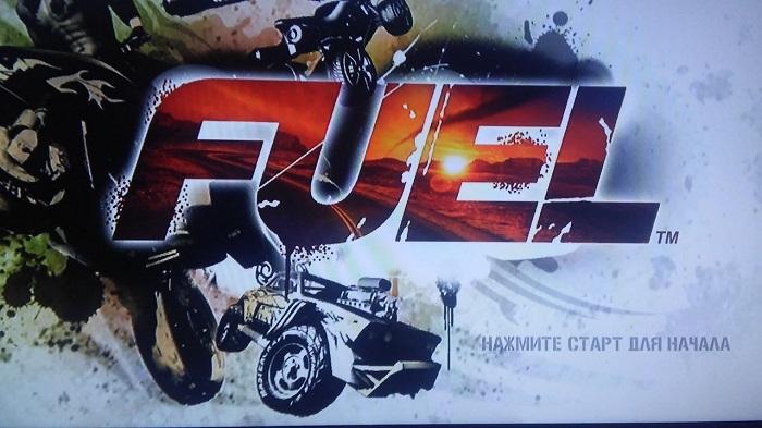 Постер к Русификатор FUEL (текст)