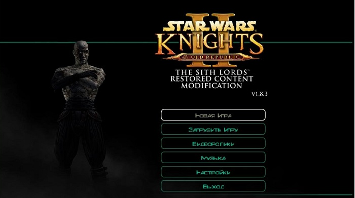 Постер к Русификатор Star Wars: Knights of the Old Republic 2 — The Sith Lords Restored Content Mod