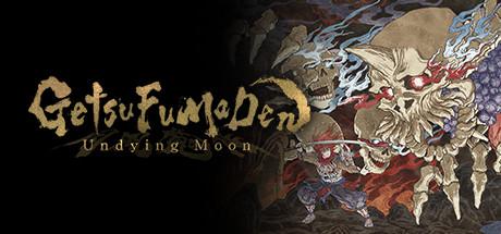 Постер к Русификатор GetsuFumaDen: Undying Moon